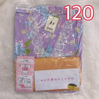 motherways - マザウェイズ 浴衣 120