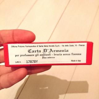 サンタマリアノヴェッラ(Santa Maria Novella)のMarryJane様専用 サンタマリア ノヴェッラ アルメニアペーパー(アロマグッズ)