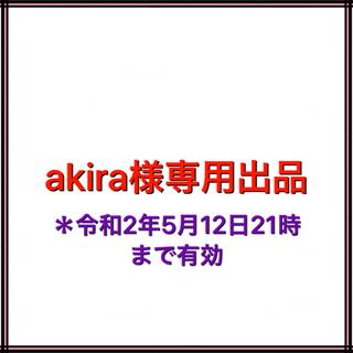 ■akira様専用出品■白/S  2 枚 バストを小さく見せるシャツ★新品(コスプレ用インナー)