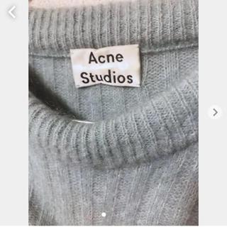 アクネ(ACNE)のacne studios mohairリブニットブルーグレー正規品保証(ニット/セーター)