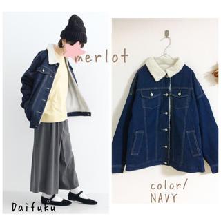 メルロー(merlot)の新品merlot 裏ボアデニムジャケット(Gジャン/デニムジャケット)