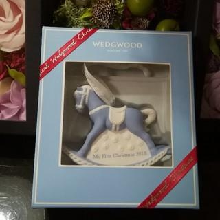 ウェッジウッド(WEDGWOOD)の【新品】送料無料 ウェッジウッド オーナメント 2018 ロッキングホースブルー(置物)