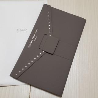 アルビオン(ALBION)のアルビオン 2020年 手帳(手帳)
