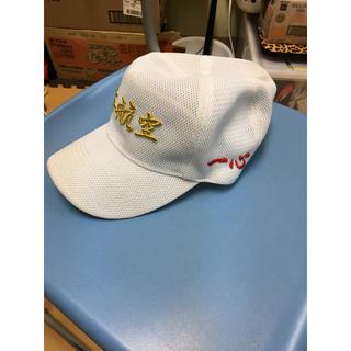 ミズノ(MIZUNO)の日本航空高校山梨野球甲子園帽子(野球)