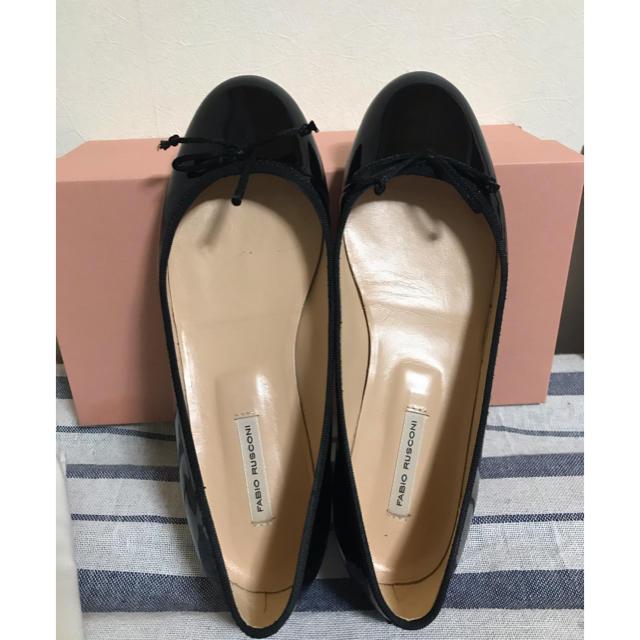 FABIO RUSCONI(ファビオルスコーニ)のファビオルスコーニ 黒 バレエシューズ レディースの靴/シューズ(バレエシューズ)の商品写真