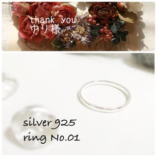 ♡ ゆり様専用 ♡(リング(指輪))