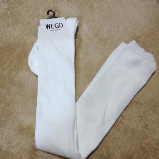 ウィゴー(WEGO)のWEGO ニーハイソックス 白  未使用(ソックス)