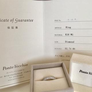 ポンテヴェキオ(PonteVecchio)の美品  ポンテヴェキオ エテルノ ラテ 正規品(リング(指輪))