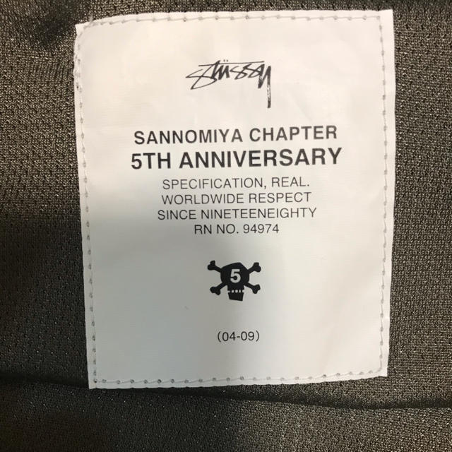 STUSSY(ステューシー)のSTUSSY マウンテンパーカー 三宮チャプト 5周年限定 新品未使用品Mサイズ メンズのジャケット/アウター(マウンテンパーカー)の商品写真