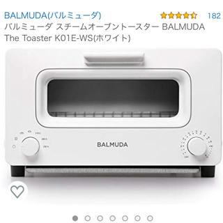 バルミューダ(BALMUDA)のy様☆専用‼️【新品・未開封・保証書 付】バルミューダ トースター (調理機器)