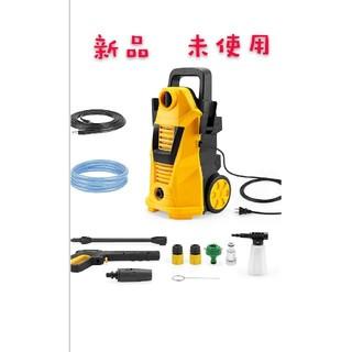 高圧洗浄機(洗車・リペア用品)