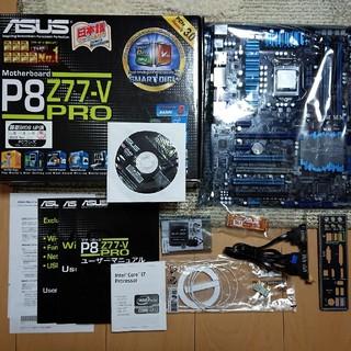 PARTS-QUICK Brand 4GB Memory Upgrade for ASUS//ASmobile P8 Motherboard P8Z77-V PRO Thunderbolt DDR3 P3-12800 1600MHz Non-ECC Desktop DIMM RAM Upgrade