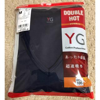 グンゼ(GUNZE)のダブルホット Vネック9分袖シャツ(新品・未使用品2枚セット)(Tシャツ/カットソー(七分/長袖))