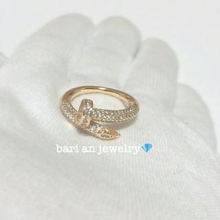 カルティエ(Cartier)の最高級ゴールド✨釘リング❤️(リング(指輪))
