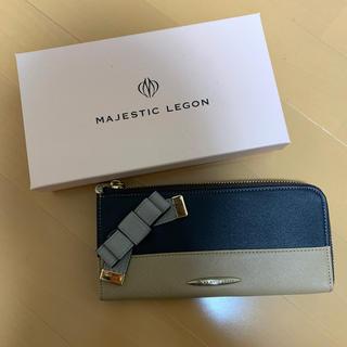 マジェスティックレゴン(MAJESTIC LEGON)のMAJESTIC LEGON 長財布(財布)