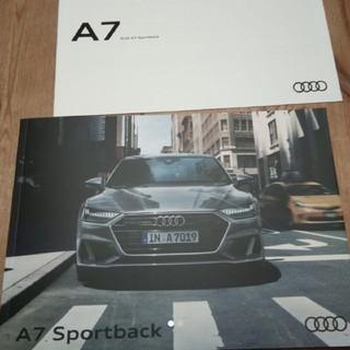 アウディ(AUDI)のアウディ A7 カタログ 2019/10(カタログ/マニュアル)