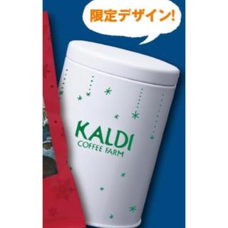 カルディ(KALDI)のKALDI限定販売キャニスター新品!(容器)