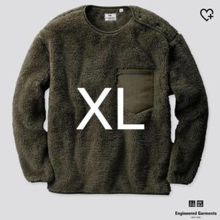 Engineered Garments - 【新品】ユニクロ ガーメンツ フリースプルオーバー XL
