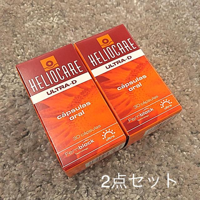 Cosme Kitchen(コスメキッチン)のHELIOCARE ウルトラD 飲む日焼け止めで一番人気サプリ コスメ/美容のボディケア(日焼け止め/サンオイル)の商品写真
