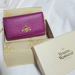 Vivienne Westwood - 【期間限定値下げ】Vivienne Westwood キーケース