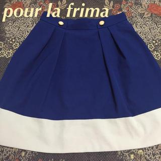 プーラフリーム(pour la frime)のネイビーバイカラースカート オフィス向き(ひざ丈スカート)
