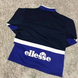 エレッセ(ellesse)の90s古着elleseハーフジップスウェット(スウェット)