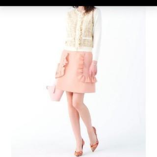 チェスティ(Chesty)のchesty フリルポケットスカート Pピンク 0(ひざ丈スカート)