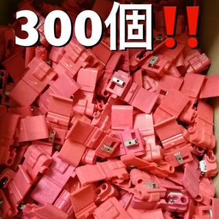 3M エレクトロタップ 300個(汎用パーツ)