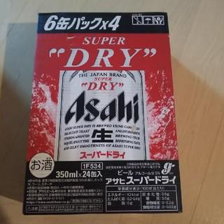 アサヒ(アサヒ)のアサヒビール 350缶 24本(17さん用)(ビール)