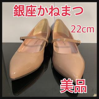 ギンザカネマツ(GINZA Kanematsu)の銀座かねまつ パンプス エナメル ピンクベージュ 22cm(ハイヒール/パンプス)