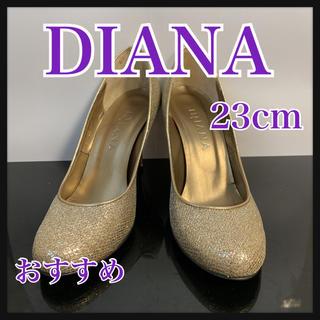 ダイアナ(DIANA)のDIANA ダイアナ パンプス スムース  ゴールド 23cm(ハイヒール/パンプス)