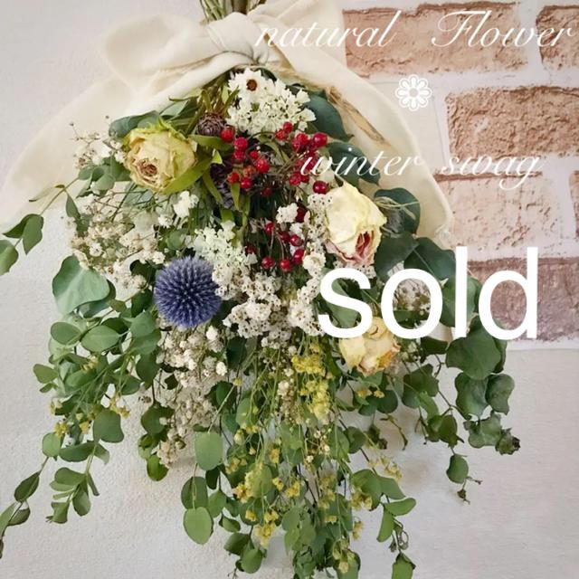ドライフラワー❁ボリュームたっぷりnatural  botanical swag ハンドメイドのフラワー/ガーデン(ドライフラワー)の商品写真