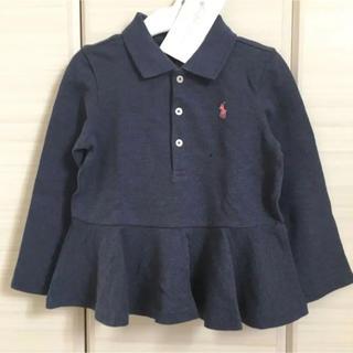 ラルフローレン(Ralph Lauren)の新品♡ラルフローレン 90 ペプラム ポロシャツ(Tシャツ/カットソー)