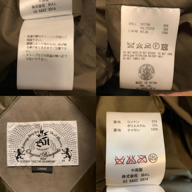 BAL(バル)のBAL モッズコート FISHTAIL PARKA メンズのジャケット/アウター(モッズコート)の商品写真
