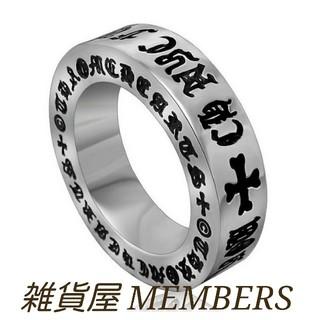 送料無料20号クロムシルバーファックユースペーサーリング指輪クロムハーツ好きに(リング(指輪))