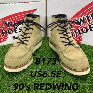 レッドウィング(REDWING)の【安心品質067】犬タグ8173レッドウイング ブーツ6.5E送料込25(ブーツ)