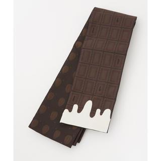ふりふ - 【 ふりふ 】半巾帯 チョコレート