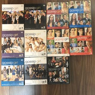 ユニバーサルエンターテインメント(UNIVERSAL ENTERTAINMENT)のGOSSIP GIRL DVDセット(TVドラマ)