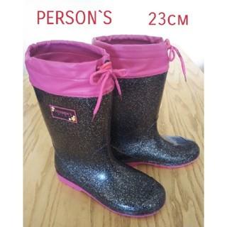 パーソンズキッズ(PERSON'S KIDS)のemi様専用   長靴(長靴/レインシューズ)