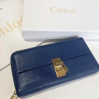 クロエ(Chloe)のChloe クロエ ドリュー 長財布 ブルー 青 (財布)