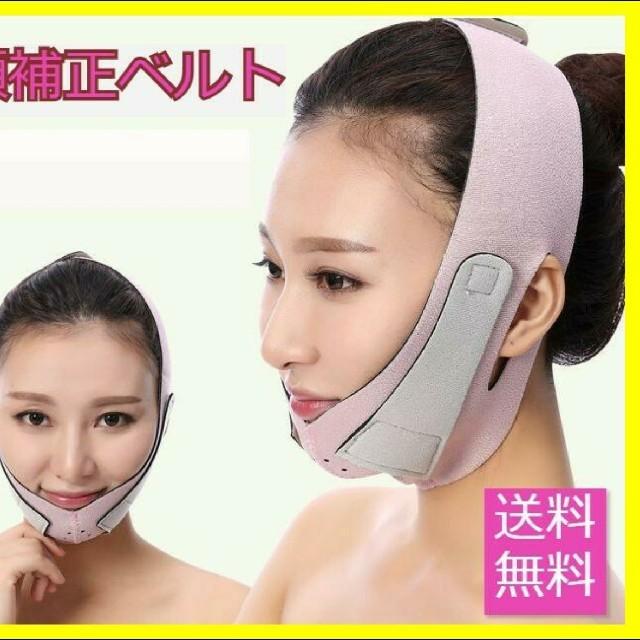 超立体マスク ユニチャーム 100枚 / 小顔補正ベルト こがおマスク リフトアップの通販