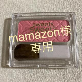 セザンヌケショウヒン(CEZANNE(セザンヌ化粧品))のチーク&アイブロウ&コンシーラーセット(その他)