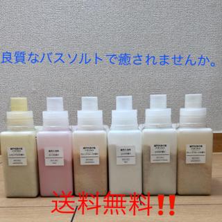 ムジルシリョウヒン(MUJI (無印良品))の専用(入浴剤/バスソルト)