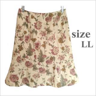 ヒロタ株式会社◎ベージュピンク花柄ふんわりウール混膝丈スカート◎大きいサイズ(ひざ丈スカート)