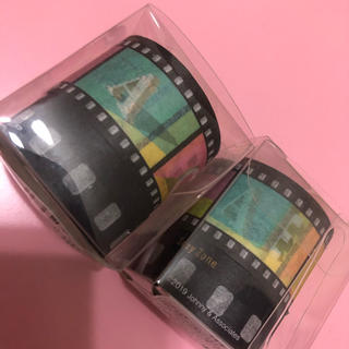セクシー ゾーン(Sexy Zone)のSexyZone マスキングテープ(男性タレント)