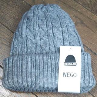 ウィゴー(WEGO)の【新品】WEGO  ケーブルニットキャップ 杢グレー  FREEサイズ(ニット帽/ビーニー)