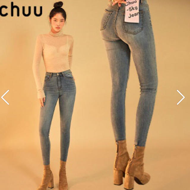 CHU XXX(チュー)の☆値下げ☆ CHUU -5kg スキニー☆新品未使用 レディースのパンツ(スキニーパンツ)の商品写真