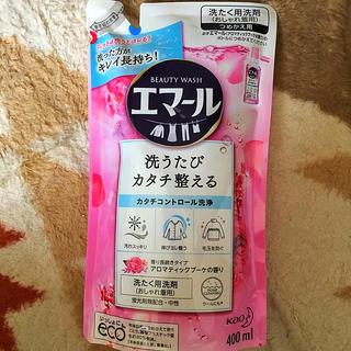 エマール 詰替(洗剤/柔軟剤)