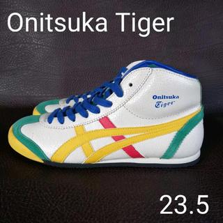 オニツカタイガー(Onitsuka Tiger)のOnitsuka Tiger MEXICO MID RUNNER メキシコ(スニーカー)