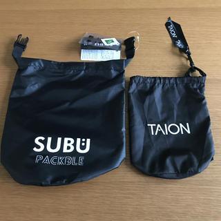 シップス(SHIPS)の新品 未使用 SUBU TAION  バッグ 袋 ブラック 2個 セット(トートバッグ)
